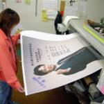 大型インクジェットでポスター印刷