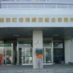 建物入り口に立体文字