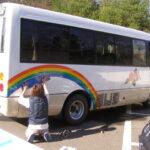 バスのラッピング
