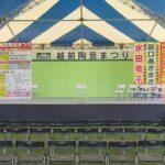 ステージ看板・イベントのスケジュール看板