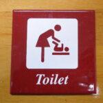 トイレの室名サイン