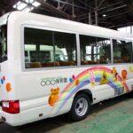 大型バスのラッピング