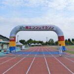 マラソン大会のエアーアーチ